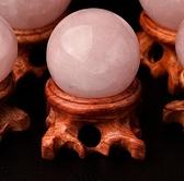 風水球 開光天然粉水晶球擺件芙蓉石粉色粉晶風水球姻緣新婚臥室飾品擺設【快速出貨八折特惠】