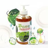 【萃綠檸檬】純淨生活系列 碗盤清潔劑 500ml