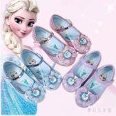 女童公主皮鞋 2019夏季小女孩平底冰雪奇緣愛莎鞋兒童單鞋 BT7898『寶貝兒童裝』
