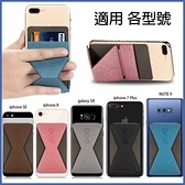 HTC U20 5G Desire21 20 pro 19s 19+ 12s U19e U12+ life 多角度支架 透明軟殼 手機殼 保護殼