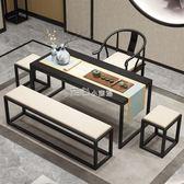 客廳桌子新中式茶幾禪意茶臺喝茶桌椅實木套裝茶藝桌茶走心小賣場YYP