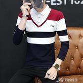 假兩件T恤男裝青少年韓版修身長袖T恤拼接T恤男7013# 樂芙美鞋
