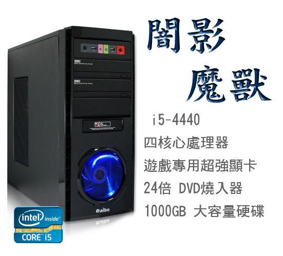 【台中平價鋪】微星B85平台【闇影魔獸】i5四核4GB大獨顯電玩機