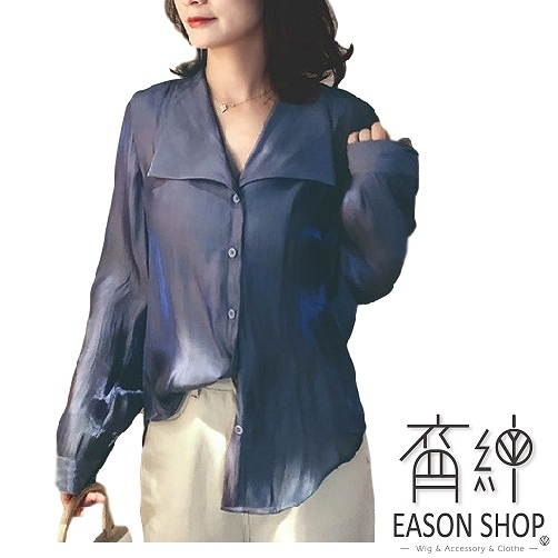 EASON SHOP(GW4164)韓版簡約純色薄款前排釦亮面開衫領長袖襯衫女上衣服落肩寬鬆內搭衫顯瘦閨蜜裝藍
