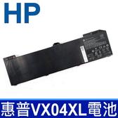 HP VX04XL 4芯 原廠電池 VX04 HSTNN-IB8F HSTNN-Q13C Zbook 15 G5 4QH14EA 4QH15EA 2ZC54EA 2ZC64EA 2ZC67EA 2ZC40EA 2ZC41EA 2ZC42EA