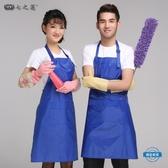 圍裙成人洗車防水圍裙工作服男女 正韓餐廳店廚房防水防油圍裙