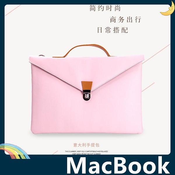 MacBook Air/Pro/Retina 時尚女神保護套 商務大容量 可側/斜背 筆電包 電腦包 手拿包 支援全機型