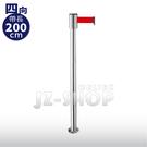 四向-帶長200cm伸縮帶欄柱(立地型) 紅龍柱 排隊動線 伸縮圍欄(銀)