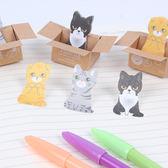 ✭米菈生活館✭【P128】可愛紙箱貓咪N次貼 便利貼 學生用品 設計 辦公用品 便簽貼 創意