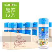 【老公仔標】純白胡椒粉29g,12瓶/盒,平均單價41.25元
