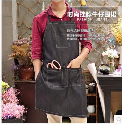 牛仔布圍裙家居服廚房西餐男女韓版時尚咖啡店工作服