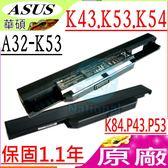 ASUS 電池(原廠超長效)-華碩 K43,K53,K54,K84,P43,P53,PRO4J,A32-K53,A42-K53