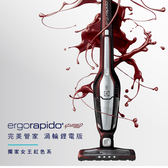 (大全配組合)伊萊克斯Electrolux 完美管家2合1無線直立式吸塵器 ZB3107 (女王紅)