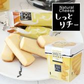 日本 若尾製菓 濃郁起司餅乾條禮盒 140g 起司餅乾條 起司餅乾 起司棒禮盒 禮盒 餅乾 餅乾條