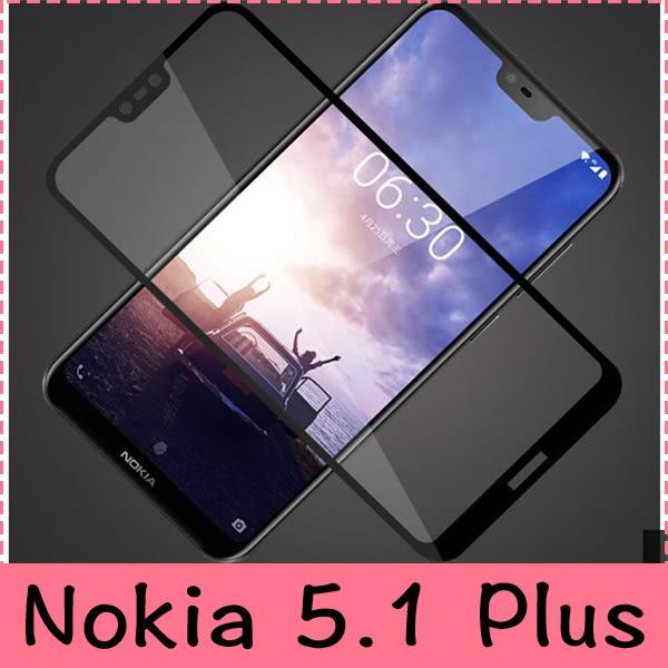 【萌萌噠】諾基亞 Nokia 5.1 Plus 全屏滿版鋼化玻璃膜 全屏覆蓋 螢幕玻璃膜 超薄透明防爆貼膜