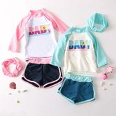 新款女童泳衣寶寶可愛運動游泳衣小中大童分體防曬速干泳裝送發帶