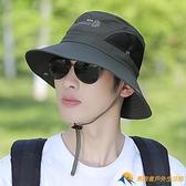男士帽子夏天透氣漁夫帽遮陽帽騎車太陽網帽【勇敢者戶外】