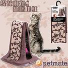 【 zoo寵物商城 】美國Petmate...