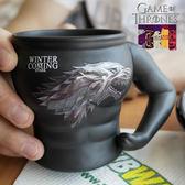 權利游戲動漫周邊創意陶瓷杯馬克杯復古簡約咖啡杯造型水杯送朋友台秋節88折