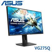 【免運費】ASUS 華碩 VG275Q 27型 TN面板 電競顯示器/ 低藍光+不閃屏 /  三年保
