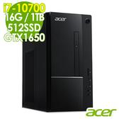 【現貨】ACER ATC-875 十代繪圖電腦 i7-10700/GTX1650 4G/16G/512SSD+1TB/W10/Aspire/家用電腦