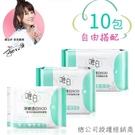 唯白 VD (10包自由搭配) 淨嫩透白 草本抑菌 衛生棉 護墊 台灣製造 總公司授權經銷商