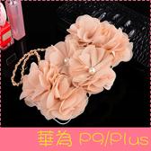 【萌萌噠】華為 HUAWEI P9 / P9 Plus  韓國立體米色玫瑰保護套 帶掛鍊側翻皮套 支架插卡 手機殼  硬殼