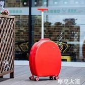 韓版小清新登機箱19寸迷你行李箱男女萬向輪20寸小拉桿箱旅行箱QM『摩登大道』