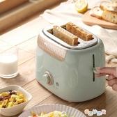 小熊烤麵包機家用片多功能早餐機小型多士爐壓加熱全自動土吐司機220v 奇思妙想屋