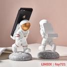 宇航員小擺件創意可愛手機架桌上立體樹脂簡約公仔太空人手機支架   交換禮物