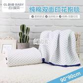 包巾 新生兒抱被寶寶純棉雙面印花抱毯加厚襁褓包被 萬聖節
