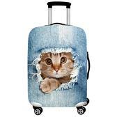 彈力行李箱保護套旅行箱套拉桿箱皮箱子罩
