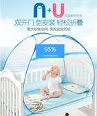 嬰兒床蚊帳兒童寶寶蚊帳罩通用免安裝可折疊有底蒙古包蚊帳