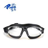 羅卡護目鏡防塵防風沙抗沖擊防化學酸堿噴漆飛濺騎行勞保防護眼鏡 ☸mousika