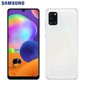 SAMSUNG三星 Galaxy A31 智慧型手機(6G/128G)-白【愛買】