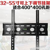 加厚通用康佳液晶電視專用掛架掛牆支架壁掛4042/43/49/50/55寸 居家物語