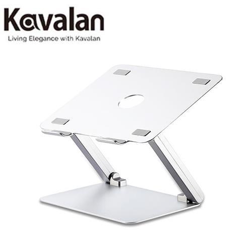 Kavalan 折疊式鋁合金筆電/平板支架