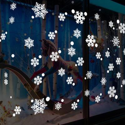 ►壁貼 白色雪花 城鎮聖誕雪花牆貼 PVC 透明膜牆貼 聖誕節 熱銷【A3304】