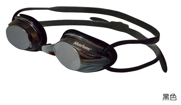 ≡MARIUM≡ MAR-7502  競賽型電鍍蛙鏡