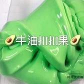 高透起泡膠史萊姆原液牛頭假水果醬氣泡膠透明水晶泥【時尚大衣櫥】