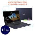 ASUS X571GT-0131K975...
