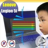® Ezstick Lenovo Legion 5i 15 IMH 防藍光螢幕貼 抗藍光 (可選鏡面或霧面)