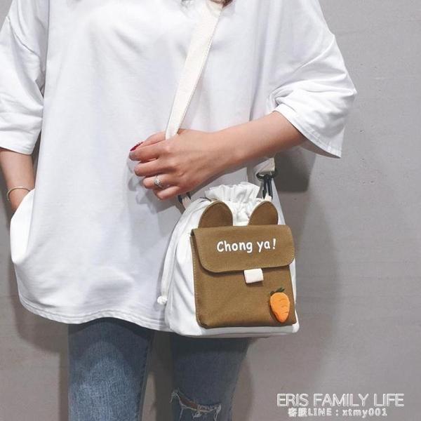 帆布小包包女2020新款ins日系原宿可愛水桶包學生百搭側背斜背包 艾瑞斯