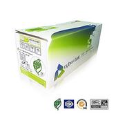 榮科Cybertek HP CC531A環保碳粉匣(藍)