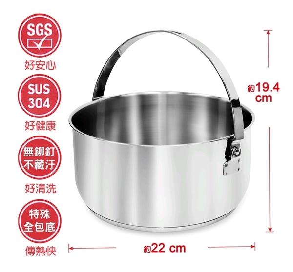 牛頭牌 新小牛 調理鍋 20cm 湯鍋 調理鍋