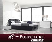 『 e+傢俱 』BB131 哈桑 Hassan 自然極簡 雙人床 布質 6尺 床架 可訂製