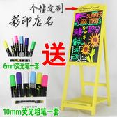 led熒光板黑板廣告牌立式彩色木質電子手寫屏支架式熒光板 亮黃色BL 【好康八八折】