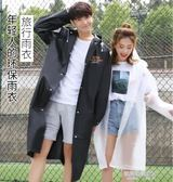 旅行磨砂透明長款雨衣女成人韓國時尚男戶外單人徒步抖音網紅雨披   凱斯盾數位3C