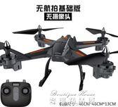 遙控飛機玩具無人機航拍飛行器四軸充電兒童直升機航模igo  麥琪精品屋