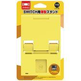 [哈GAME族]滿399免運費 可刷卡 良值 IINE Switch NS 薄型7段調整支架 主機支架 散熱底座 黃色 皮卡丘